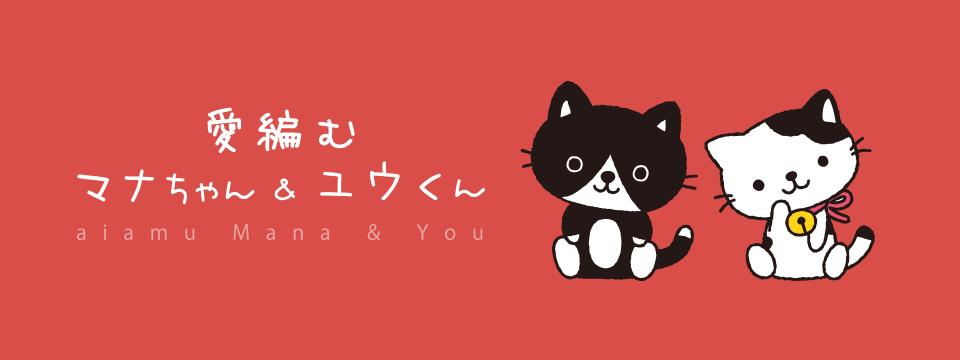 mana-you